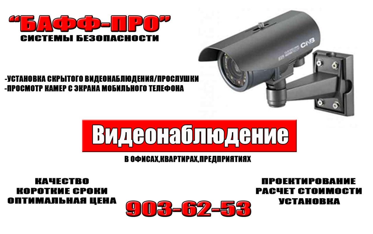 стоимость работы по установке видеонаблюдения с ресивером на 4 камеры