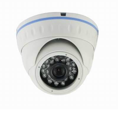 Купольная камера IP SVN-200SL20H 2,8мм 2,4Мп