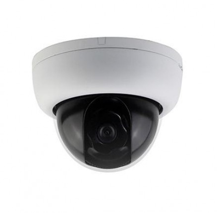 Купольная камера SVN-1099P35 3,6мм 800ТВЛ